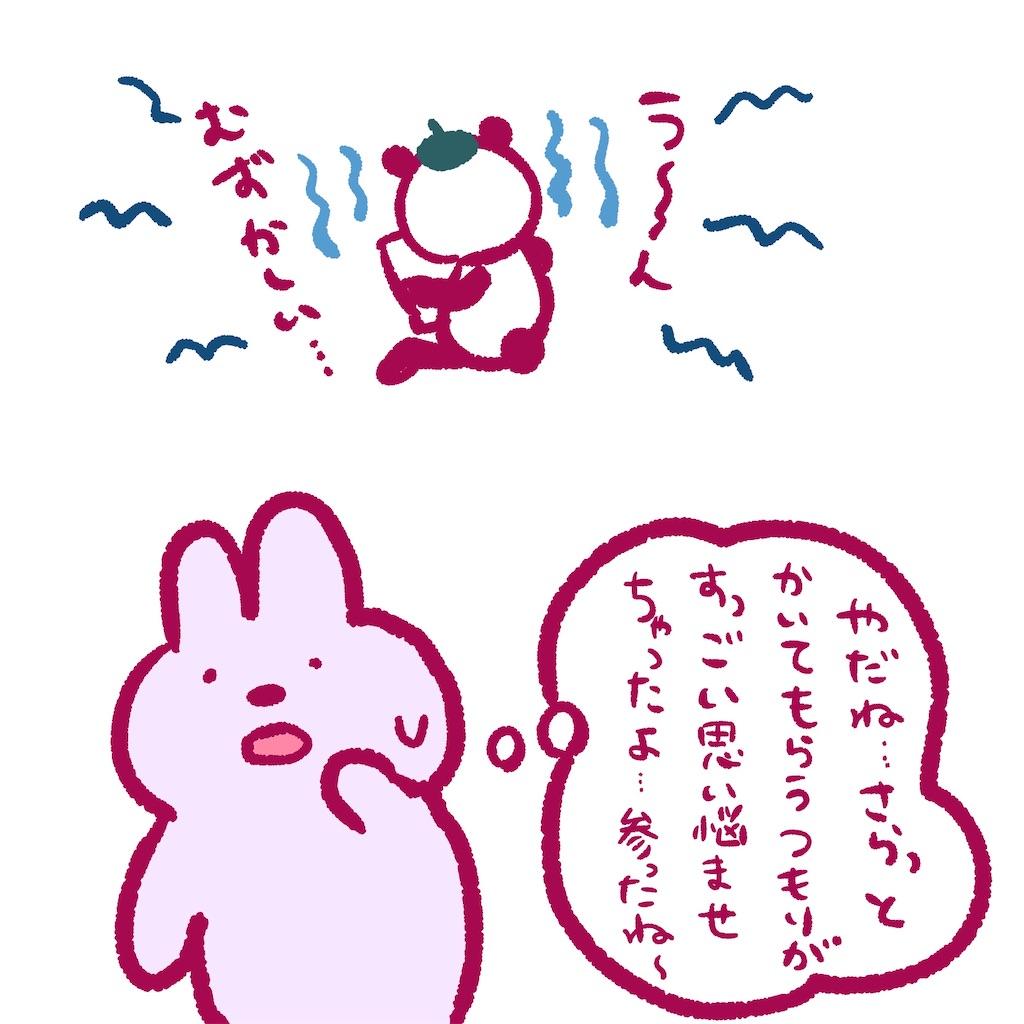 f:id:colo_shaku:20200110161932j:image