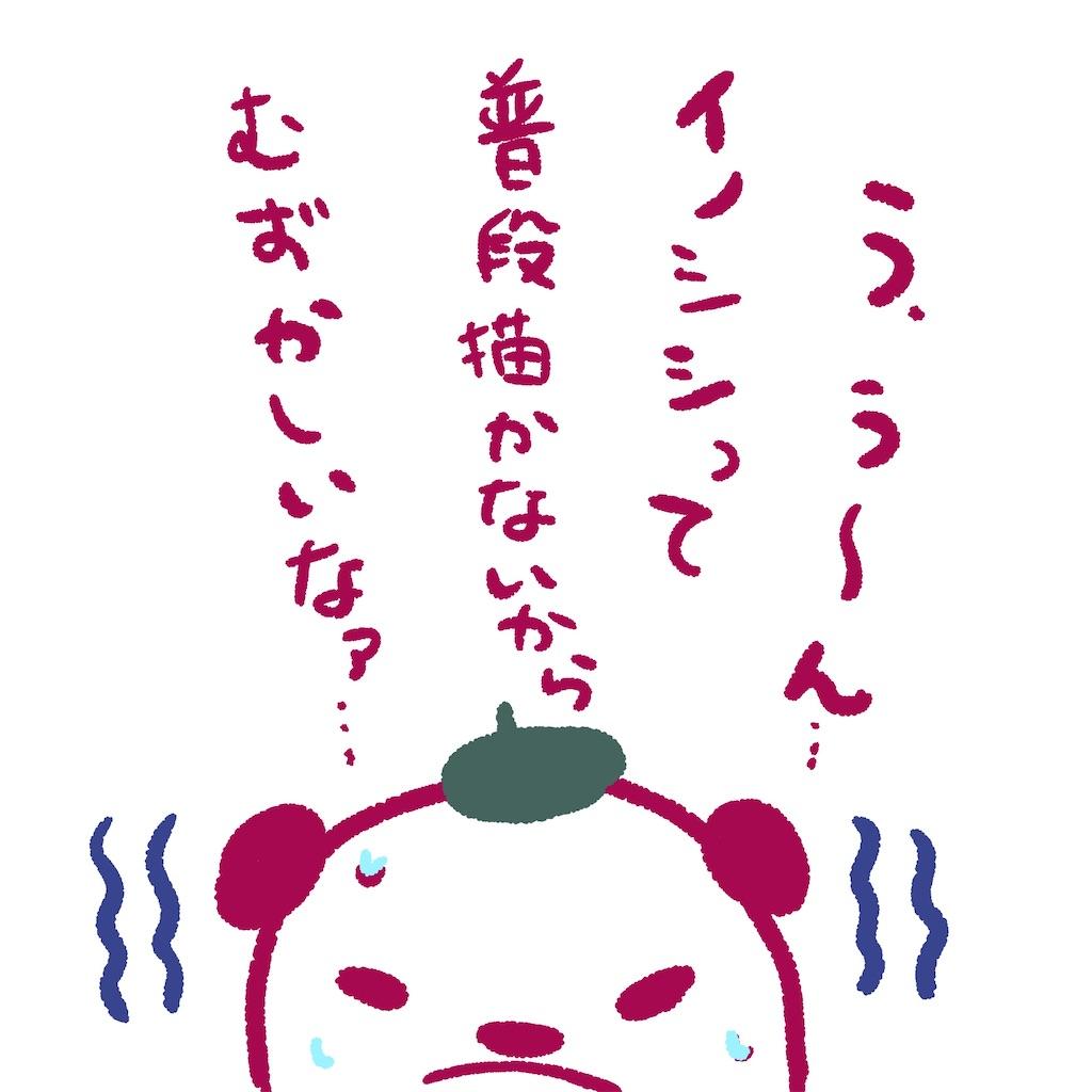 f:id:colo_shaku:20200110161938j:image