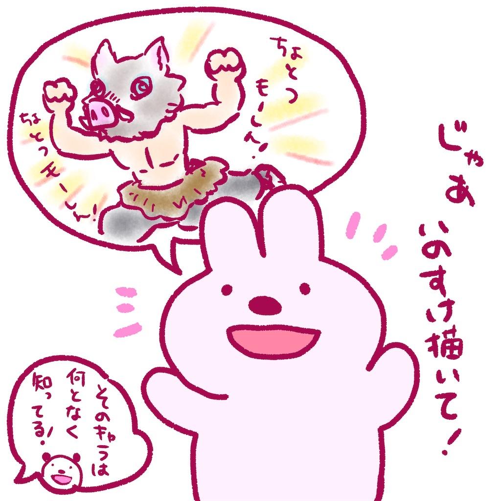 f:id:colo_shaku:20200110162641j:image
