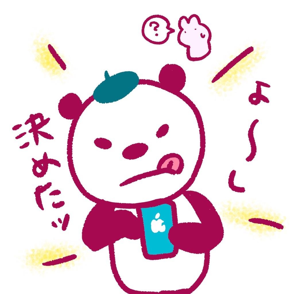 f:id:colo_shaku:20200110162940j:image