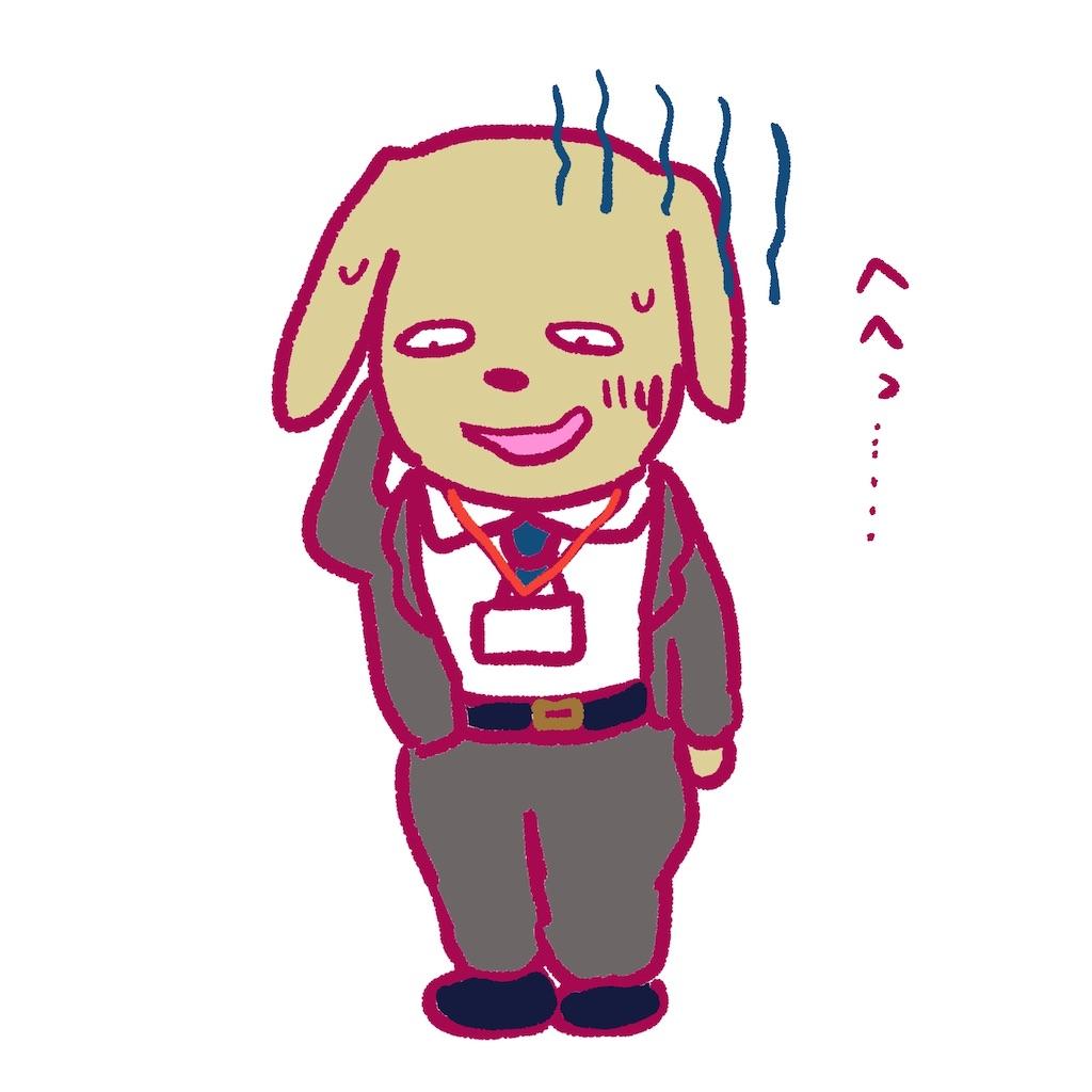 f:id:colo_shaku:20200110211252j:image