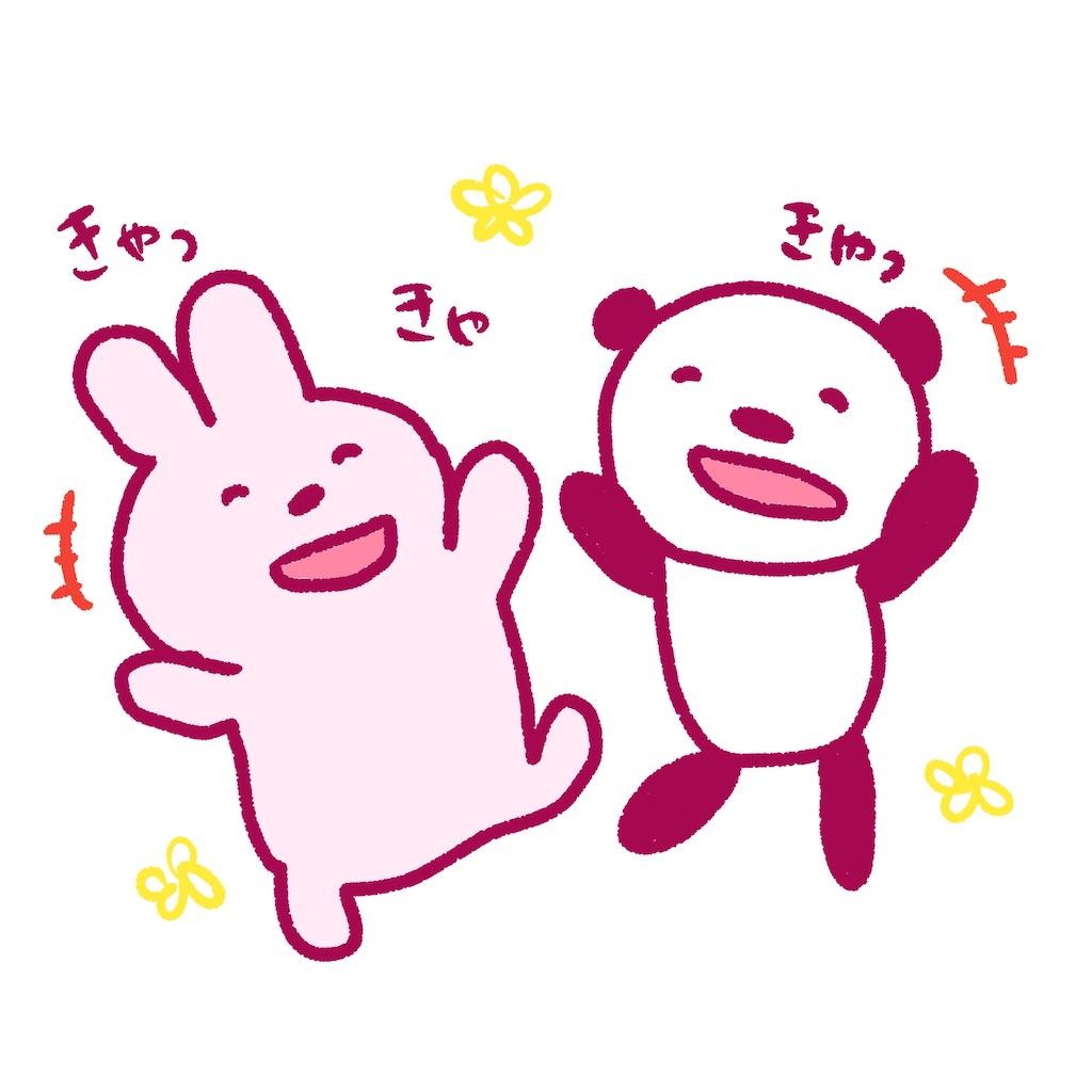 f:id:colo_shaku:20200110211314j:image