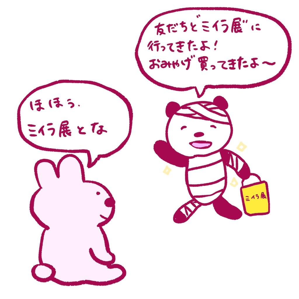 f:id:colo_shaku:20200111130011j:image