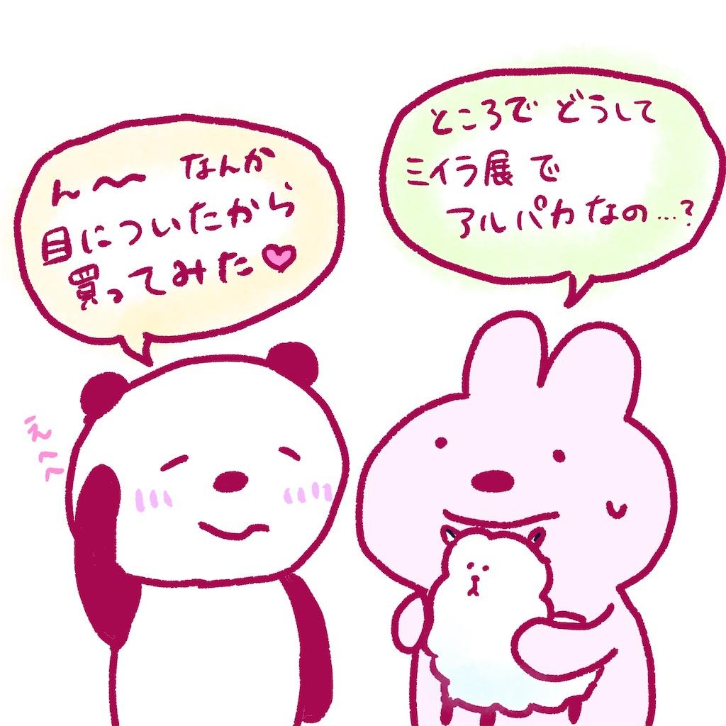 f:id:colo_shaku:20200111130017j:image
