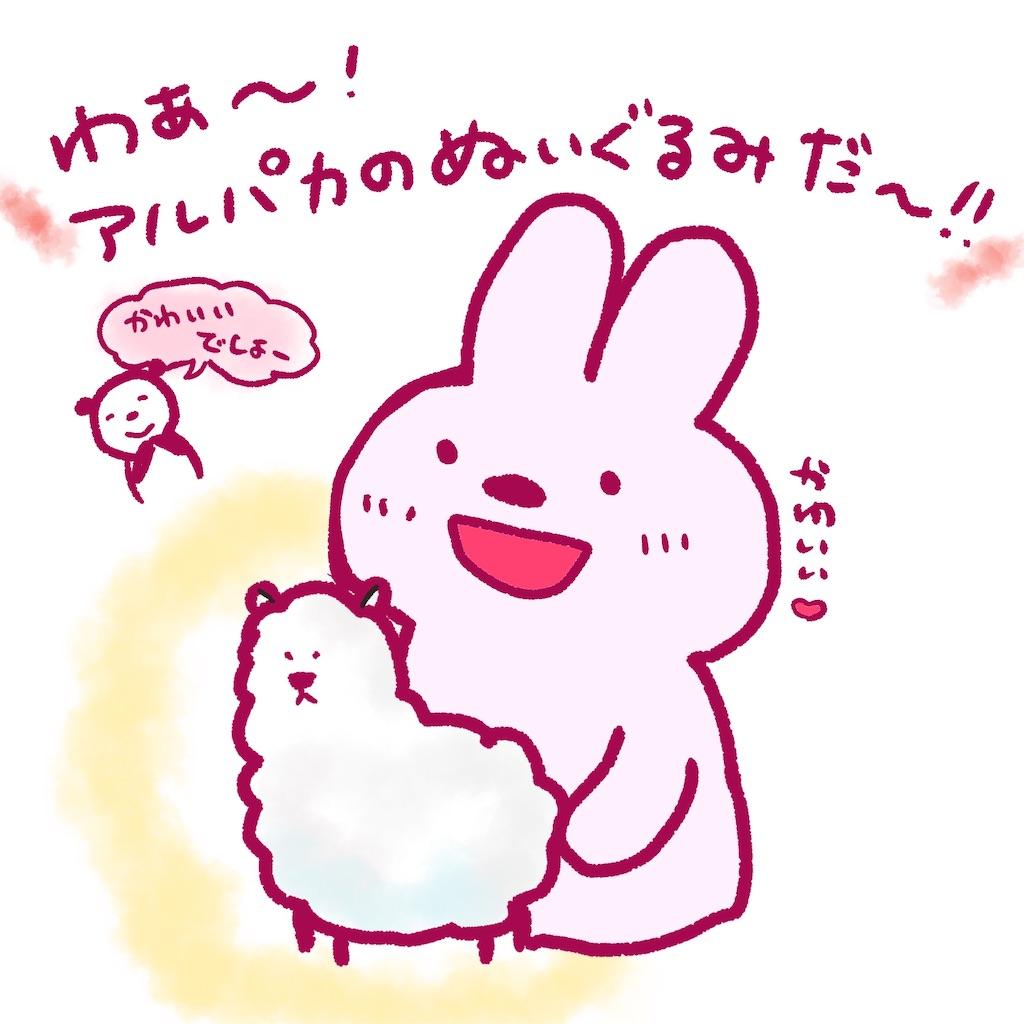 f:id:colo_shaku:20200111130027j:image