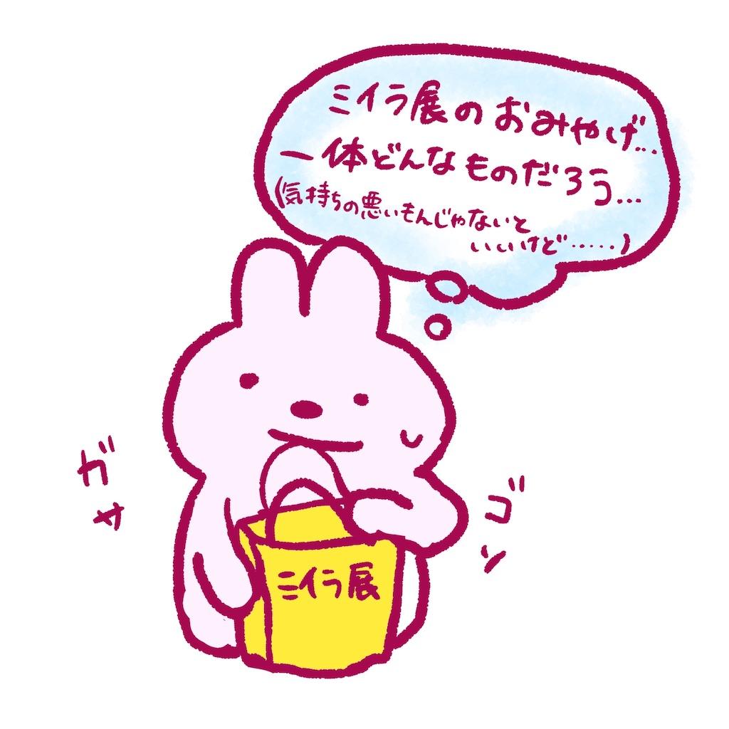 f:id:colo_shaku:20200111130038j:image