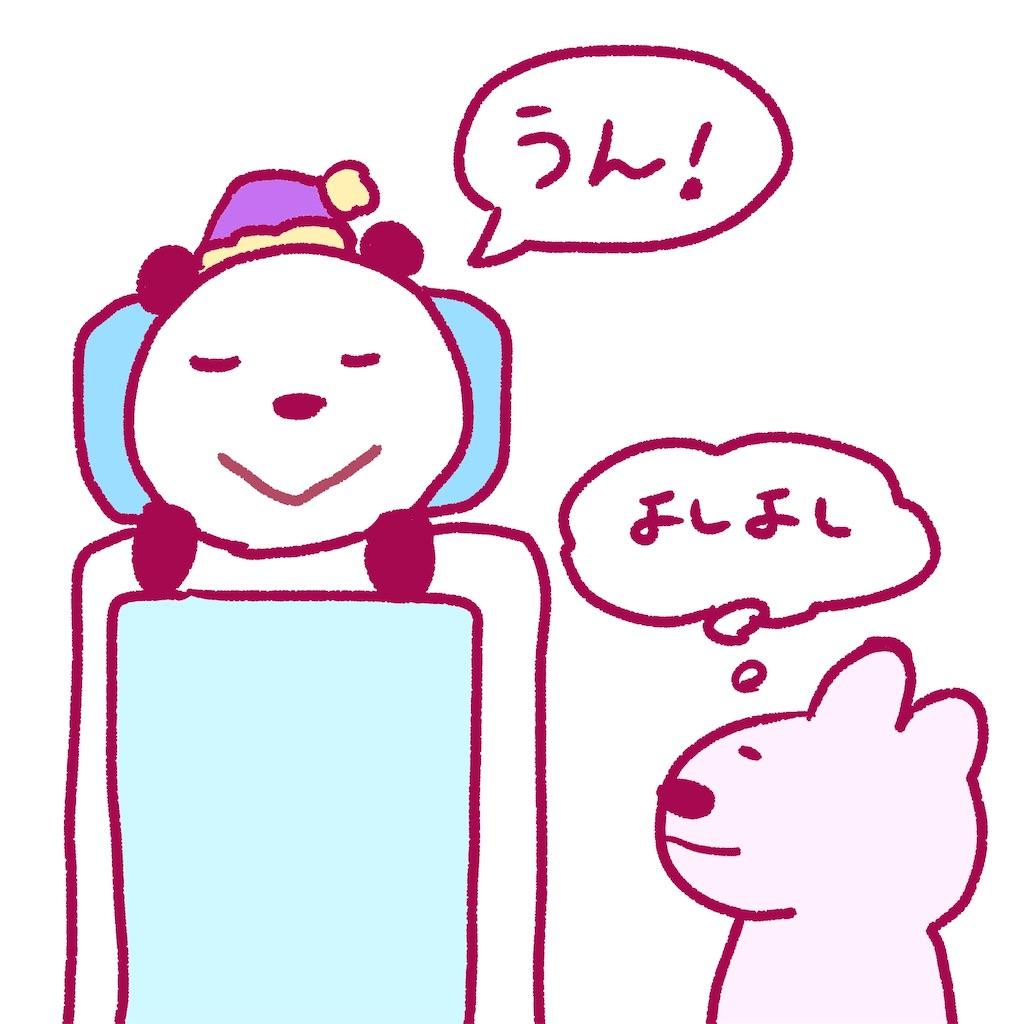 f:id:colo_shaku:20200113143841j:image