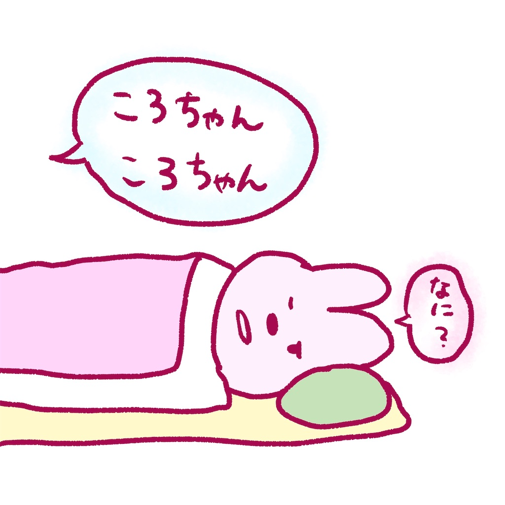 f:id:colo_shaku:20200113143856j:image