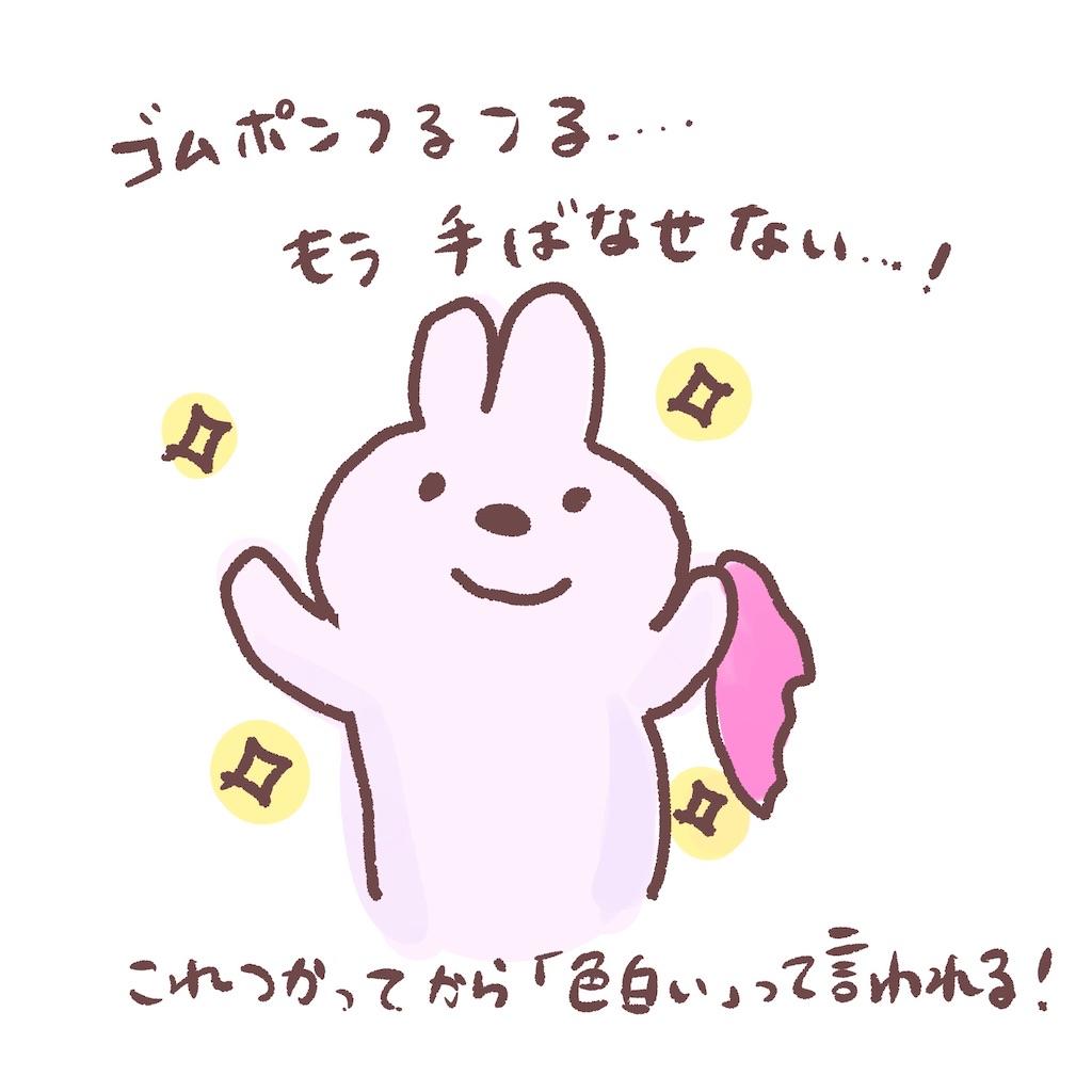f:id:colo_shaku:20200412161950j:image