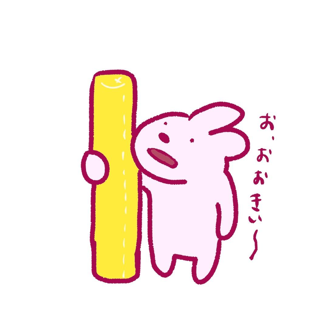 f:id:colo_shaku:20200419155339j:image