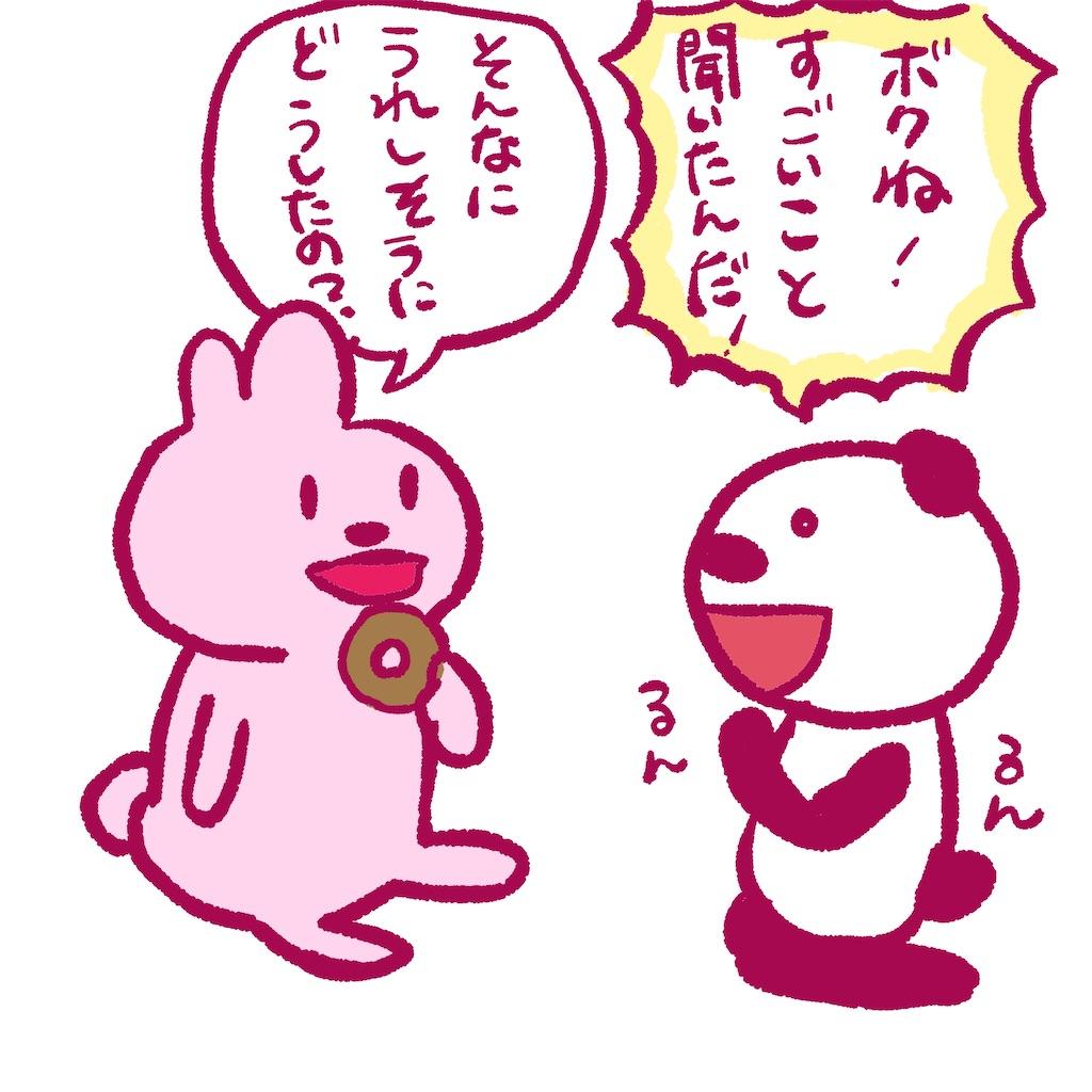 f:id:colo_shaku:20200802122123j:image