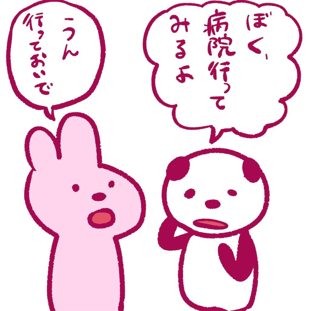 f:id:colo_shaku:20200802122128j:image