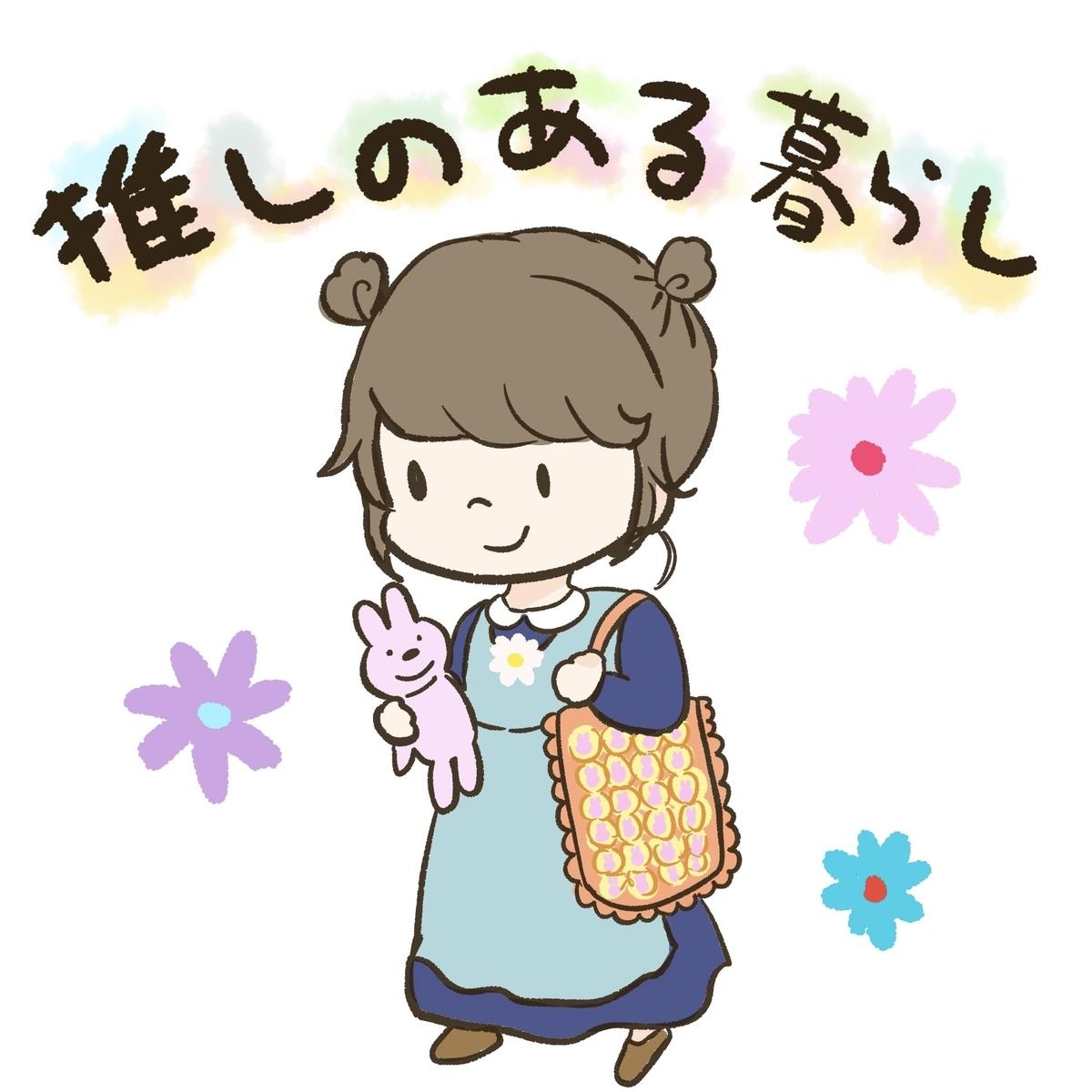 f:id:colo_shaku:20210111125912j:plain