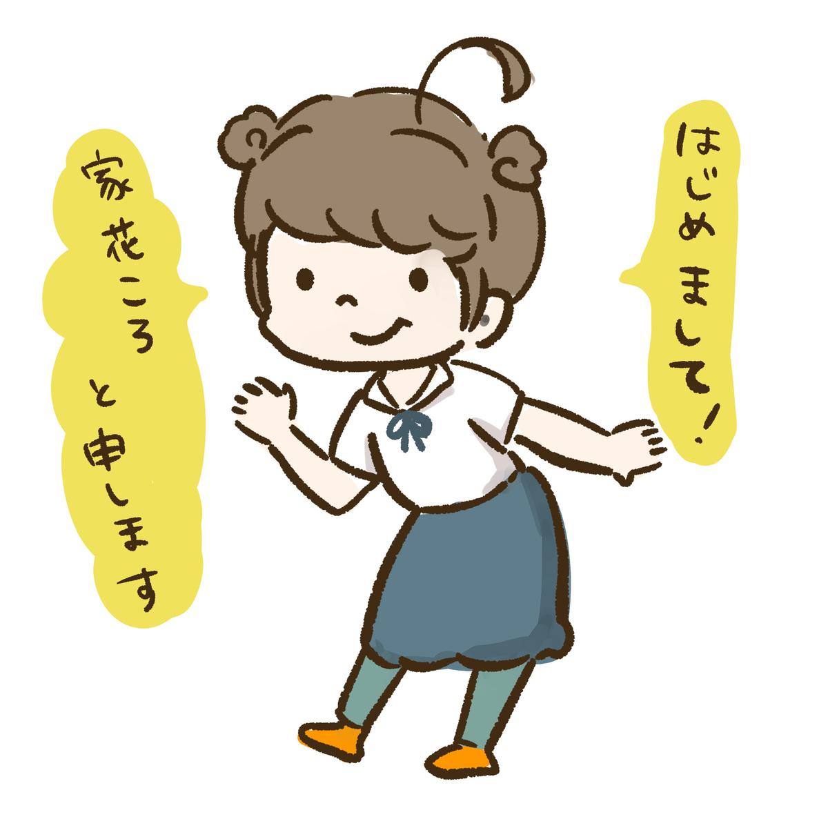 f:id:colo_shaku:20210111125917j:plain