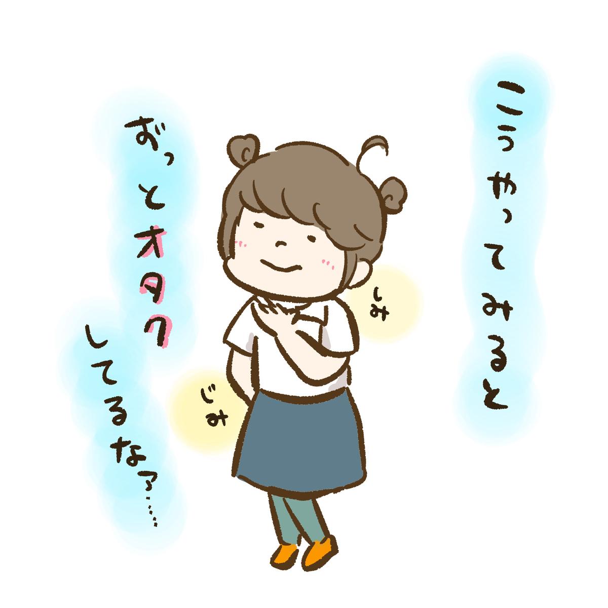 f:id:colo_shaku:20210111125930j:plain