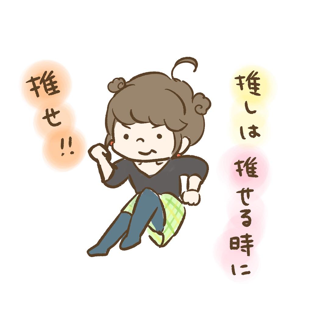 f:id:colo_shaku:20210112103910j:image