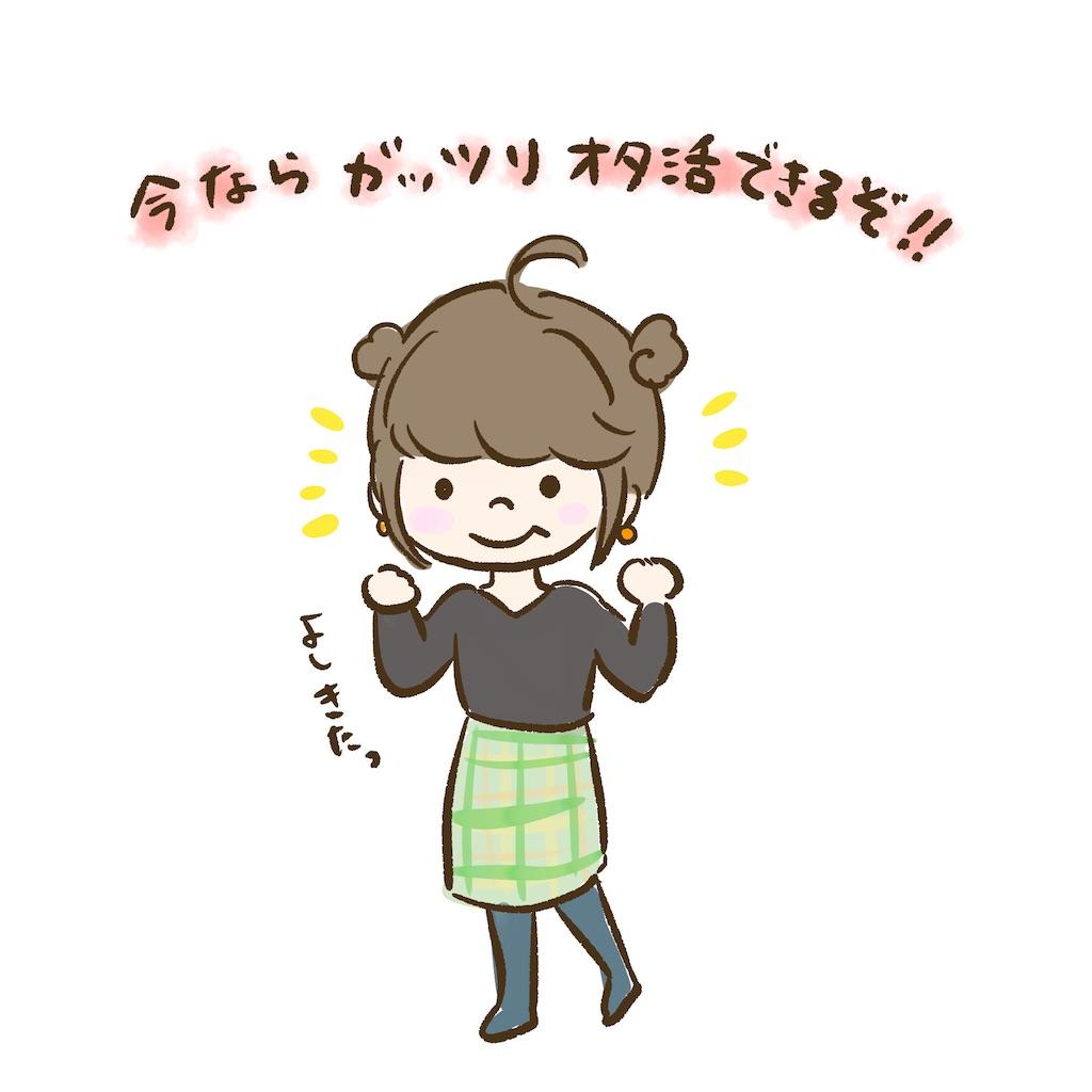 f:id:colo_shaku:20210112103937j:image