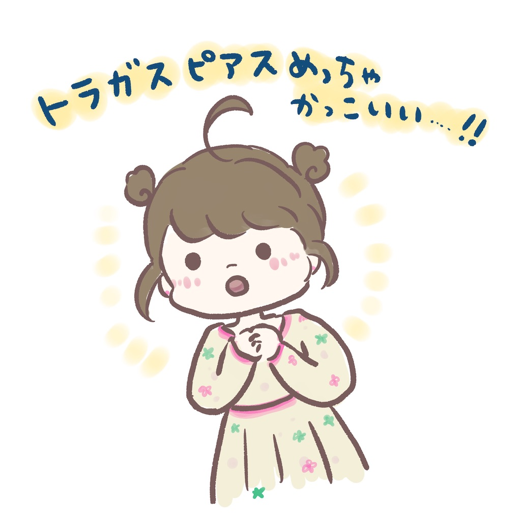 f:id:colo_shaku:20210113131747j:image