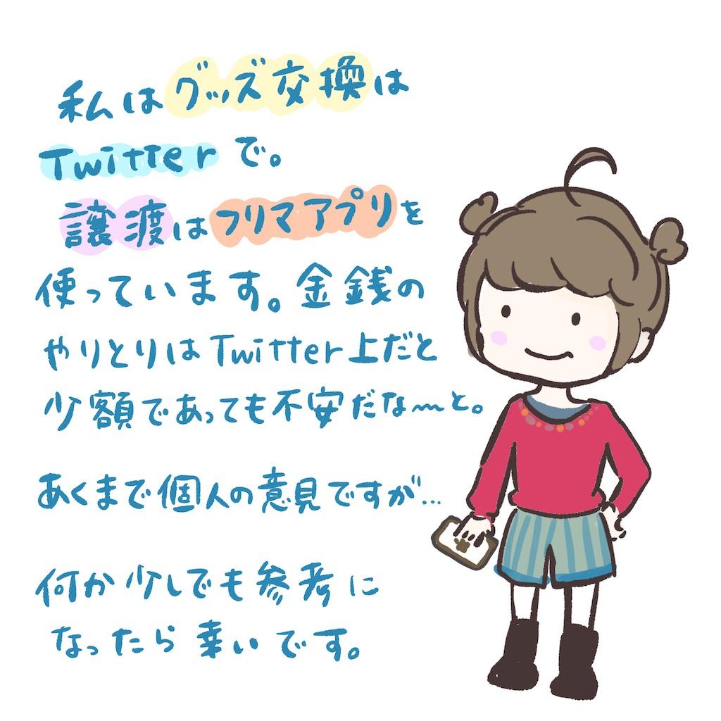 f:id:colo_shaku:20210115210101j:image