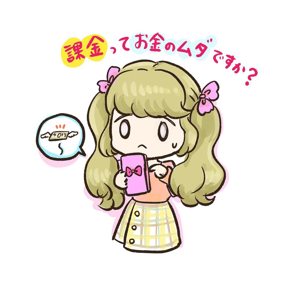 f:id:colo_shaku:20210116182741j:image