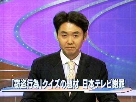 NHKニュースで見逃してしまったニュースを、いつ …