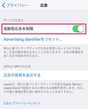 モーション 広告 消す 東京