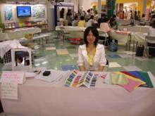 yoko nakanishiのブログ-IMGP0825.jpg