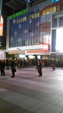 yoko nakanishiのブログ-091024_104213.jpg