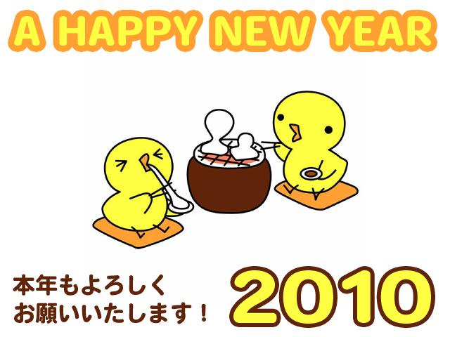 f:id:color-hiyoko:20091231002819j:plain
