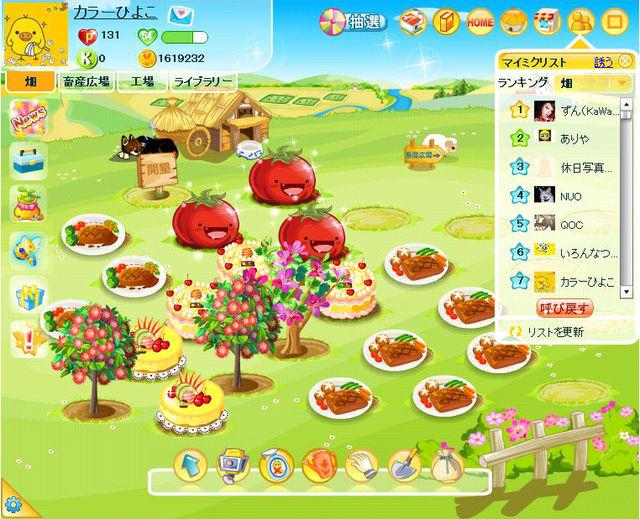 f:id:color-hiyoko:20110120045735j:plain