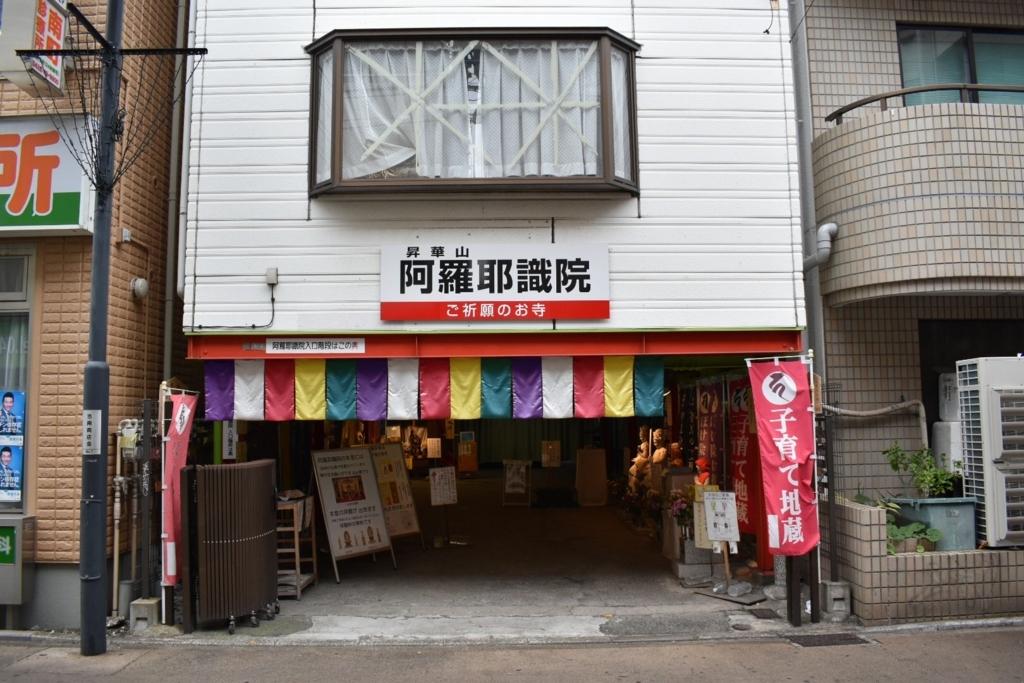 f:id:color-hiyoko:20180128151206j:plain