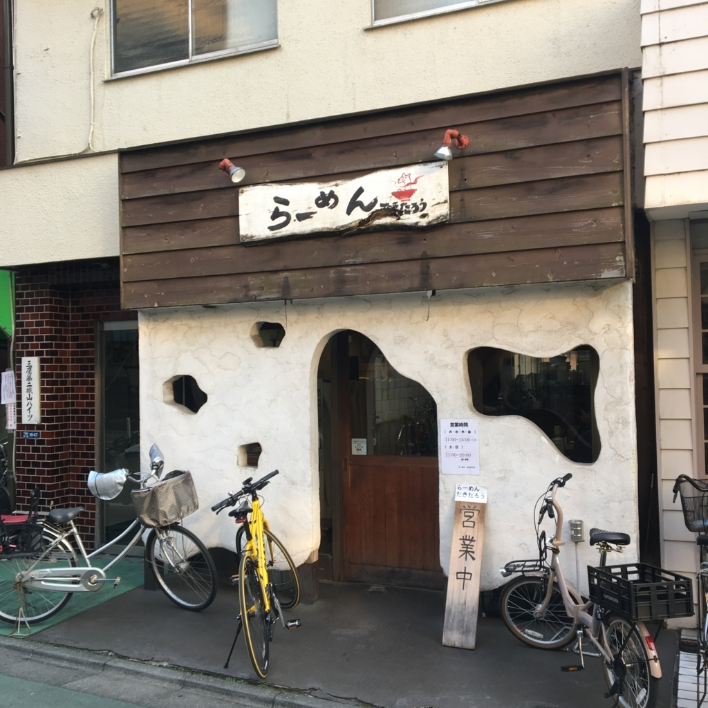 f:id:color-hiyoko:20180131011243j:plain