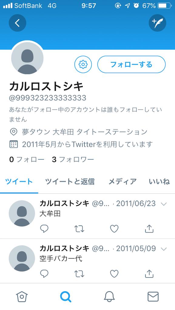 f:id:color-hiyoko:20190109234949p:image
