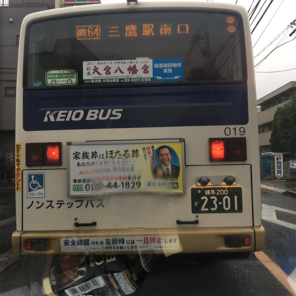 f:id:color-hiyoko:20190110002626j:image
