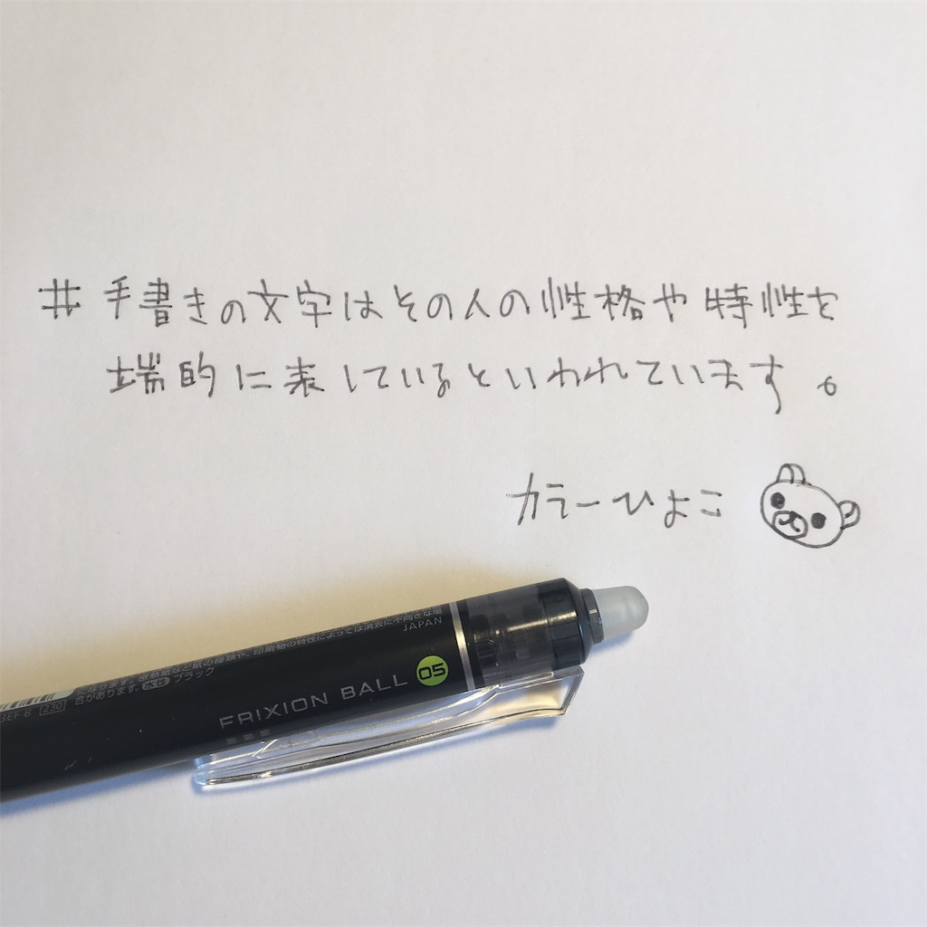 f:id:color-hiyoko:20190110005031j:image