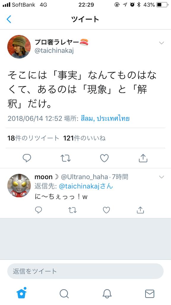 f:id:color-hiyoko:20190110005219p:image