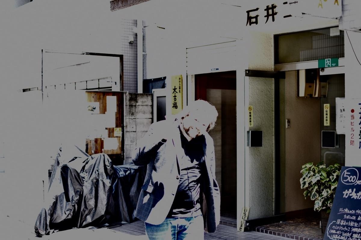 f:id:color-hiyoko:20190505123859j:plain