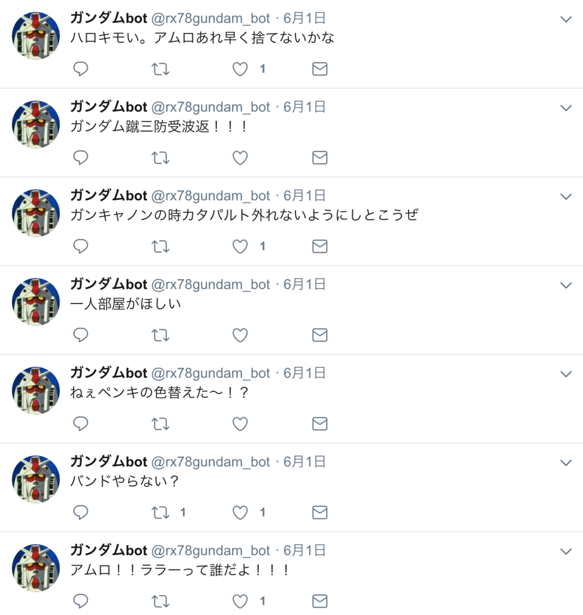 f:id:color-hiyoko:20190616230821p:plain