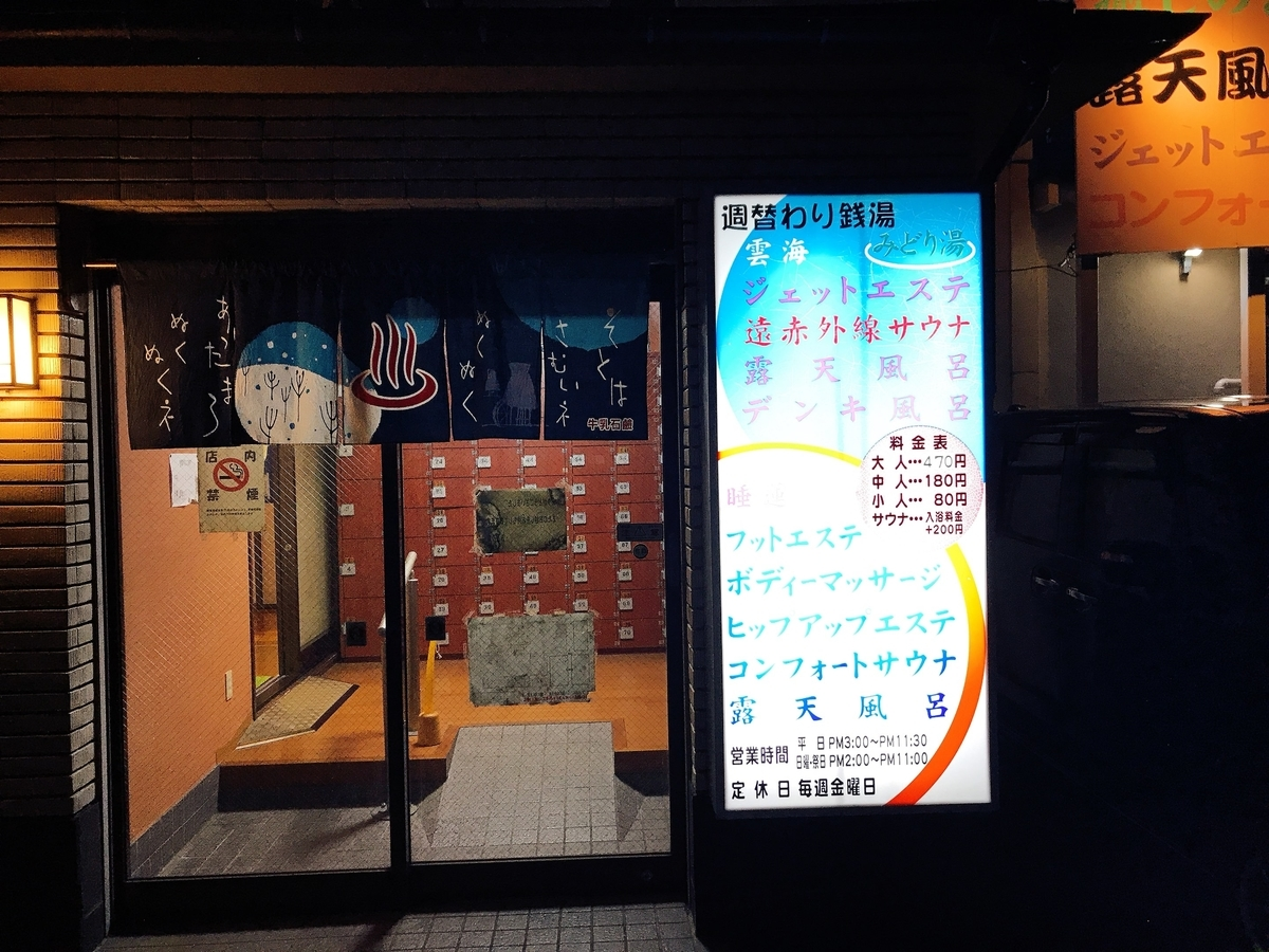f:id:color-hiyoko:20200117221815j:plain