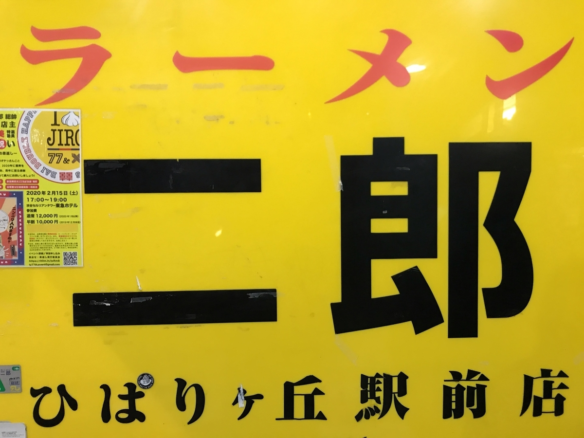 f:id:color-hiyoko:20200117222435j:plain