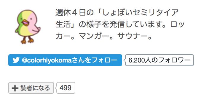 f:id:color-hiyoko:20200301092550p:plain