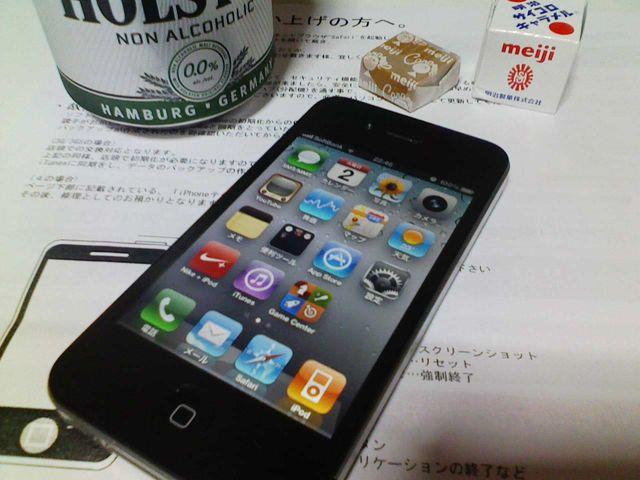 f:id:color-hiyoko:20200305112441j:plain