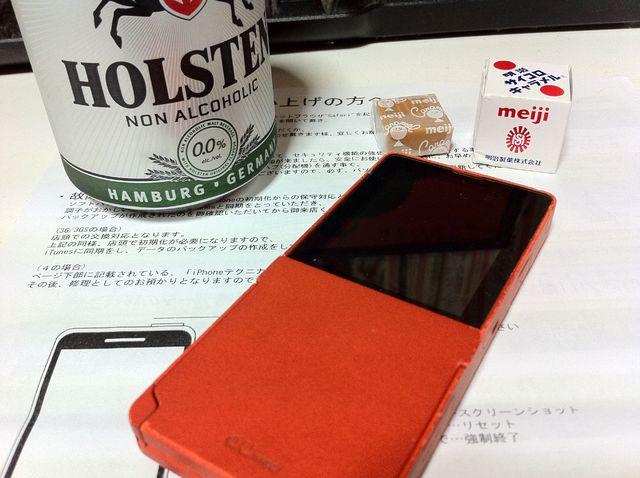 f:id:color-hiyoko:20200305112515j:plain