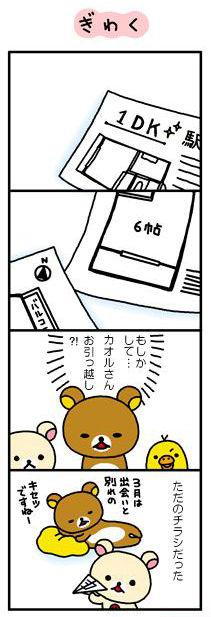 f:id:color-hiyoko:20200308141453j:plain