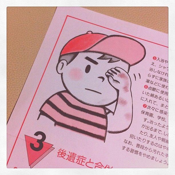f:id:color-hiyoko:20200311085025j:plain