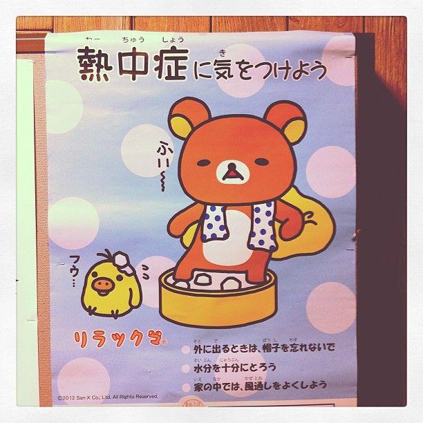 f:id:color-hiyoko:20200311092724j:plain