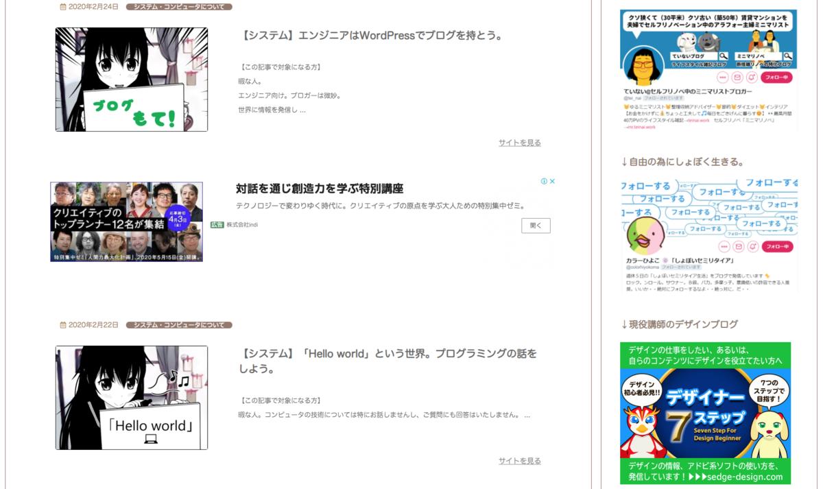 f:id:color-hiyoko:20200331221830p:plain