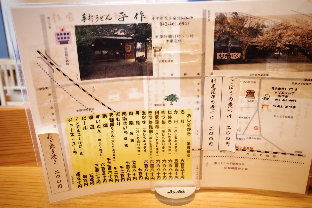 f:id:color-hiyoko:20200401113345j:plain