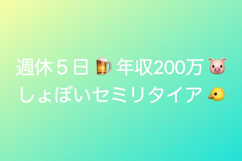 f:id:color-hiyoko:20200507002846p:plain