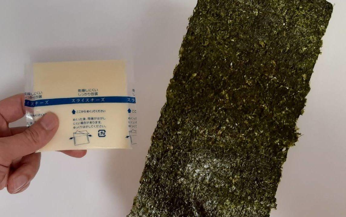 のりチー 海苔とチーズ
